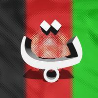 Pashto keyboard for iOS Turbo