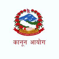 Nepal Law Commission