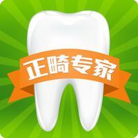 正畸矫正-牙齿正畸-正畸医院-深圳曙光医院