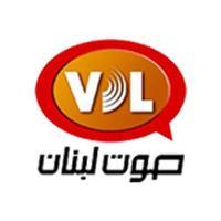 VDL Lebanon