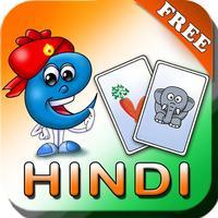 Hindi Flash Cards Free : Kids learn to speak Hindi language with video & audio flashcards