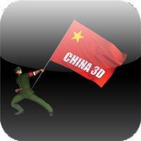 中國3D AR
