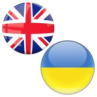 English to Ukrainian Translator