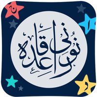 Noorani Qaida – Learn Quran with Lessons & Tajweed