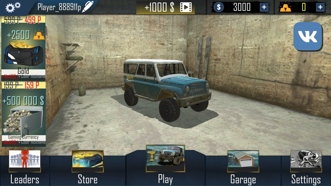 OffRoad Simulator Online App for iPhone - Free Download
