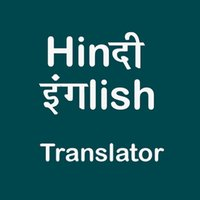 Hindi English Translators