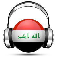 Iraq Radio Live Player (Arabic / Kurdish / Kurdî /عربي ,عربى / کوردی / العربية راديو)
