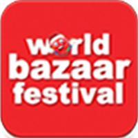World Bazaar Festival 2017