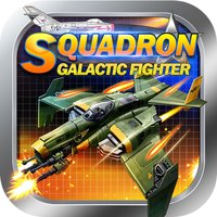 Squadron War: Galactic fighter