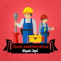 Tools Maintenance