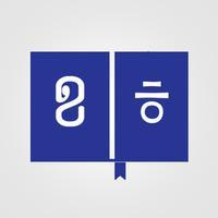 Korean Khmer Dictionary V1