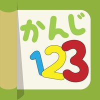 Kanji123 - Learn Basic Kanji