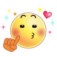 Adorable Face Emoji Sticker