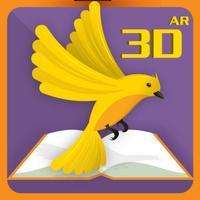 AR English Book