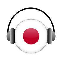日本のラジオ - Japanese Radio