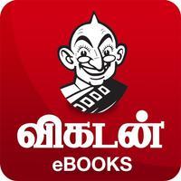 Vikatan eBooks