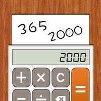 家用计算器 - 自带草稿纸的计算器