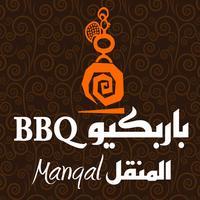 BBQ Manqal باربكيو المنقل