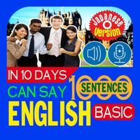 10日目に英語の1000句を話せる - 基本句 (Basic Sentences)