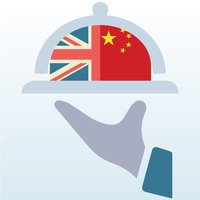 Phrases ENGLISH-CHINESE