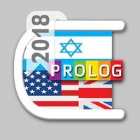 HEBREW Dictionary 18a5