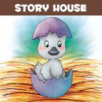 [영한대역] 미운 오리 새끼 (영어로 읽는 세계명작 Story House)