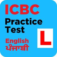 ICBC PRACTICE TEST-AARAVSCHOOL