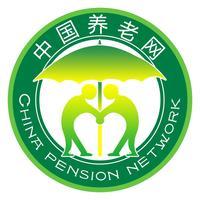 中国养老网平台