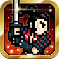サムライ地獄 - 無料で落ち武者の首刈り放題ゲーム -