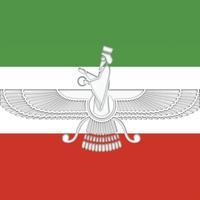 ایران پنهان