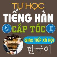 Tự học tiếng Hàn cấp tốc – Giao tiếp xã hội