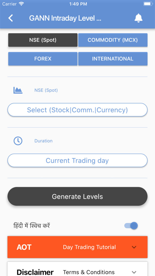 AOT Gann Square 9 Calculator App for iPhone - Free Download