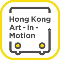 Hong Kong Art-in-Motion