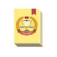 LaoLaw Terms - Completion Of Legal Terms of Laos