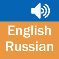 English Russian Dictionary (Simple and Effective)
