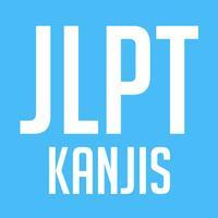 JLPT Kanjis - JLPT Study, Kanji Quiz, Kanji List, Japanese Study