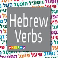 Hebrew Verbs & Conjugations   PROLOG