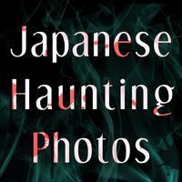 KOWAI-Japanese Haunting Photos