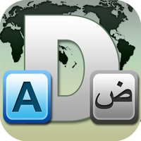 English To Arabic Dictionary Offline