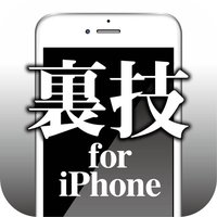 Instructions for iPhone -How to use iOS8 version-