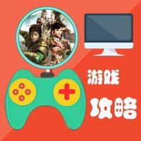 游戏攻略For三国群英传7