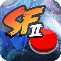 Street Fighter II Sounds