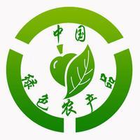 中国绿色农产品门户——China green agricultural portal