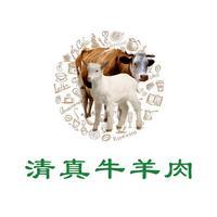 中国清真牛羊肉网
