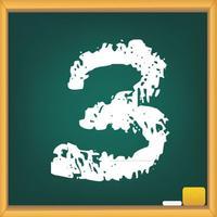 الصف الثالث الرياضيات