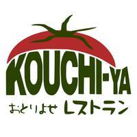 KOUCHI-YA