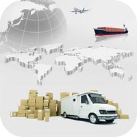 货代门户(Freight)