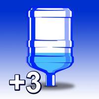 Water Bottle Flip Challenge pro 2k16