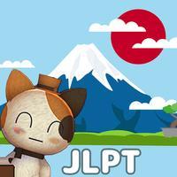 Learn Japanese - JLPT Taisen