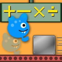 Avoid & Math Reflexes and Math Master